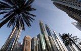 全球最高酒店在迪拜开业