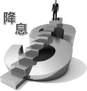 """注资万亿欧元 欧洲央行再推扩大版QE""""养家"""""""