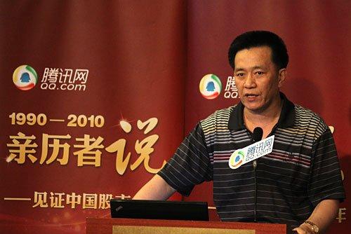 图文:韩志国在论坛上发言