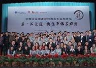 嘉宾与中国科学院学生会的同学亲切合影