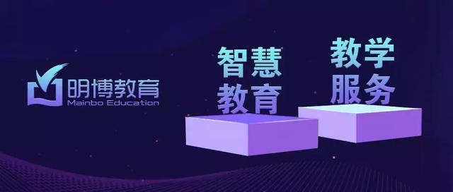http://www.fanchuhou.com/jiaoyu/756835.html