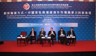 创新融资方式:中国承包商增强海外市场竞争力的新途径