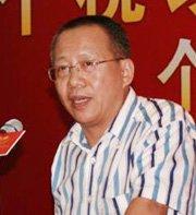 国税总局税收科研所所长刘佐