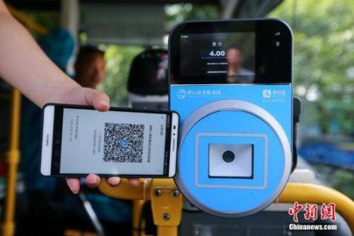 日媒感慨中国手机发展: 所有人都在刷屏见所未见