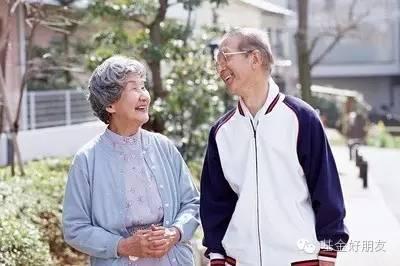 80后90后 是时候考虑你们的养老问题了!