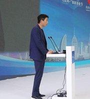 海航生态科技集团CEO童甫:三步走战略助力海南数据谷高速发展