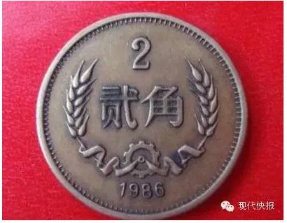 这枚1元硬币如今竟卖12万!快翻箱倒柜找找看