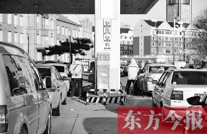 年内油价第七次上调 河南93和97号汽油每升涨0.13元