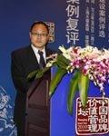 曹昕-中国银联-品牌营销部助理总经理