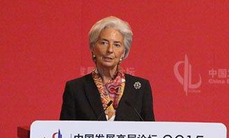 拉加德建言中国结构改革打通三大领域