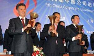 工商银行等十家公司获得2010上市公司董事会奖