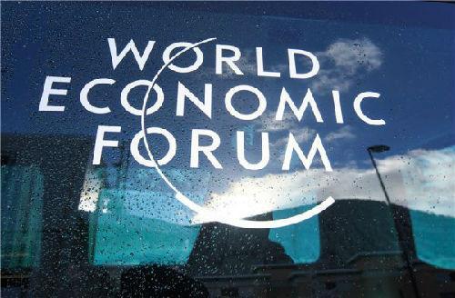 世界gdp排名_世界gdp排名:2017世界gdp排名预测