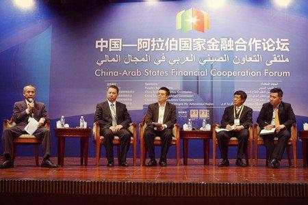 图文圆桌讨论二:中阿金融合作的全球化创新