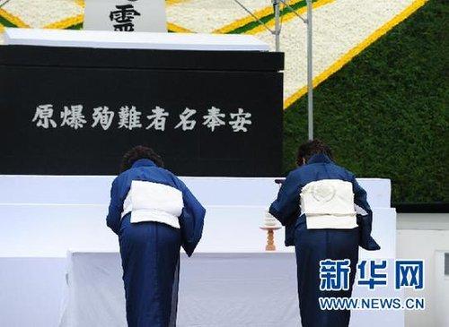 日本长崎举行仪式纪念遭原子弹轰炸66周年(图)