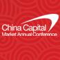 第十一届中国证券市场年会