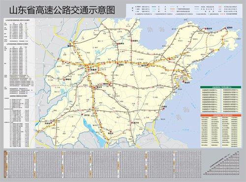 山东省高速路地图大赠送