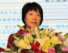 深圳证券交易所总经理助理 刘慧清