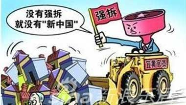 宜黄官员:没有强拆就没有新中国