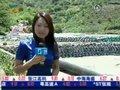 视频:浙江梓桐镇塌方事故尚未影响千岛湖水质