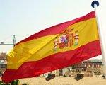IMF警告西班牙面临风险 须进行经济改革