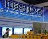 中铝公司向雅安地震灾区捐款300万