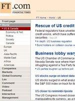 金融时报:国美投票触发新的权利之争
