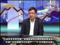 视频:《趋势追踪》大力推进市场化的并购重组