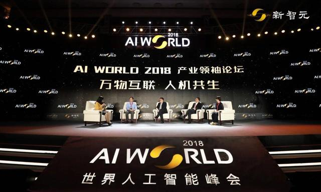 """2018年度AI Era创新大奖发榜 中国AI企业还会涌现多少""""平头哥""""?"""