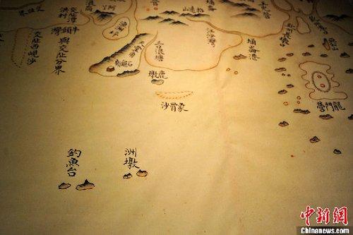 美报指日本公然捏造钓鱼岛历史