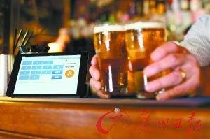 国外有酒吧许可用比特币买酒。(CFP)
