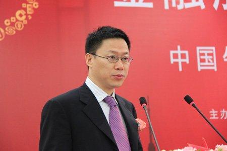 中国银监会徽章是什么样的图片_图文:中国银监会办公厅主任廖岷