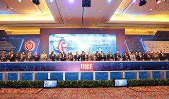 第六届基础设施投资与建设论坛
