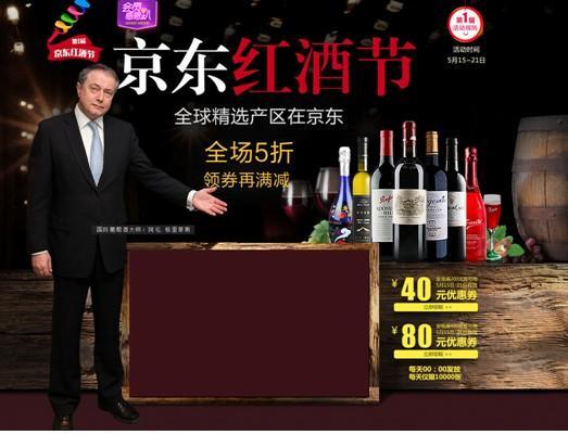 除了拉菲,拉图等世界知名红酒以外,此次红酒节还给消费者带来了习大大