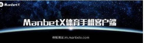 奥运营销大战:ManBetX万博成奥运史上首个娱乐赞助商