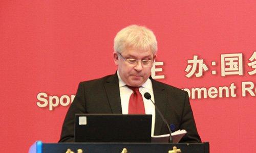 图文:格兰富集团总裁、首席执行官卡森·伯格