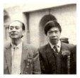 尉文渊先后任国家审计署、人行上海分行
