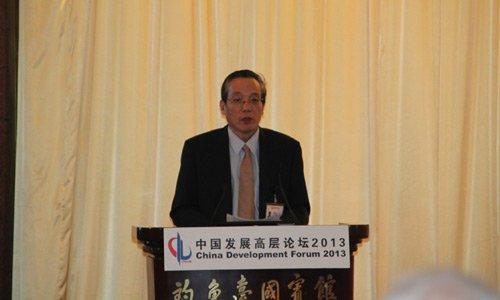 图文:国务院发展研究中心副主任刘世锦