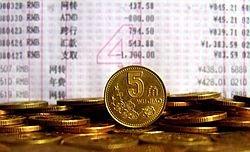 养老金亏空或超三千亿 专家建议国有资本划转社保基金