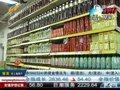 视频:统计局数据显示超7成食品价格出现反弹