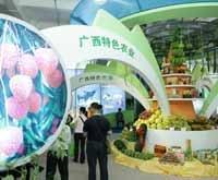 2010年广西特色农业展览馆