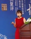 崔雅丽-荣威-品牌经理