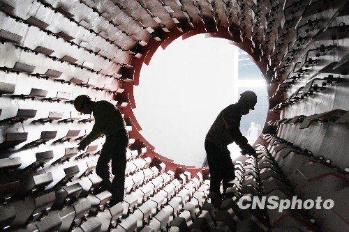 中国经济喜忧:财政收入世界亚军 地方债务越来