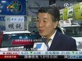 视频:北京汽车销售井喷 可能透支明年车市