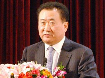 王健林:万达创业故事和企业家精神