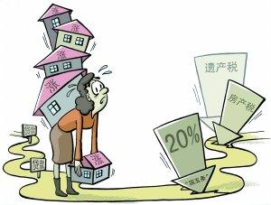 夫妻十年折腾从拼命买到拼命卖 5套房眼看成负担