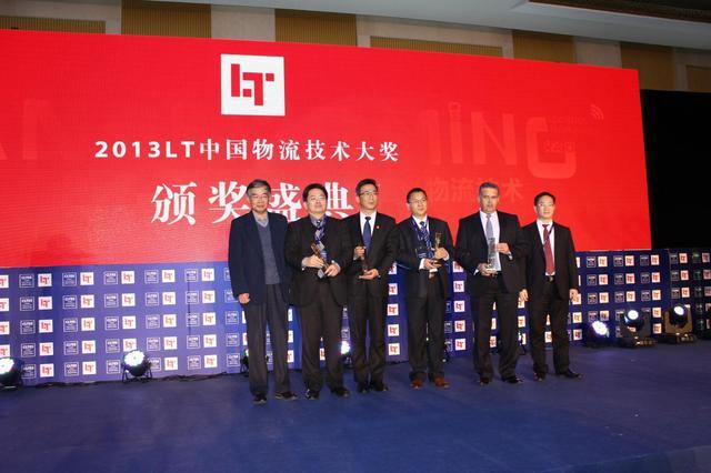 """""""中国物流业的奥斯卡""""LT大奖已公开接受报名"""
