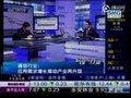 视频:《公司与行业》12月27日公司热点行业研究