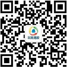 国浩资本:予威胜集团买入评级 目标价13港元