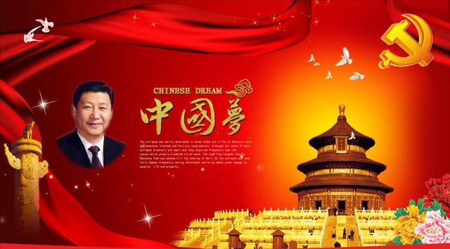 易搜易淘贡布 民族复兴中国梦是全民的梦