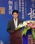 杜明江-安居客-市场经理